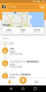 Androidアプリ「Swarm」のスクリーンショット 1枚目