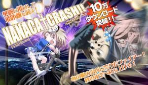 Androidアプリ「NANACA†CRASH!! ナナカクラッシュ お祭りVer」のスクリーンショット 1枚目