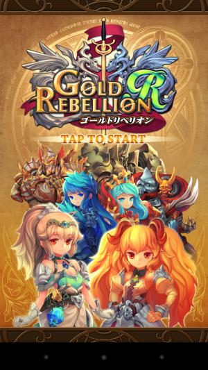 Androidアプリ「ゴールドリベリオンR【本格ストーリー型RPG】」のスクリーンショット 2枚目