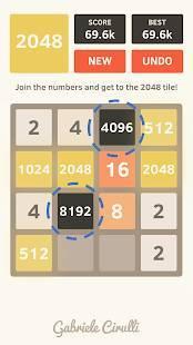 Androidアプリ「2048」のスクリーンショット 4枚目