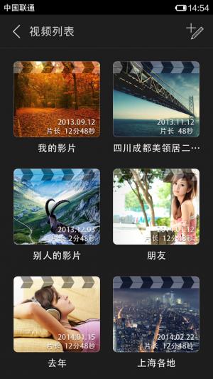 Androidアプリ「Magic Album」のスクリーンショット 2枚目