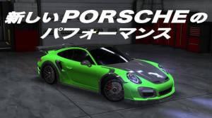 Androidアプリ「Racing Rivals」のスクリーンショット 5枚目