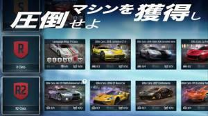 Androidアプリ「Racing Rivals」のスクリーンショット 1枚目