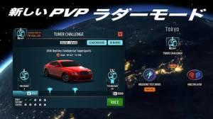 Androidアプリ「Racing Rivals」のスクリーンショット 2枚目