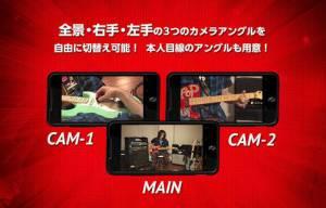 Androidアプリ「TAKUYAが教えるギター・レッスン」のスクリーンショット 3枚目