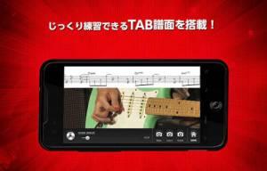 Androidアプリ「TAKUYAが教えるギター・レッスン」のスクリーンショット 4枚目