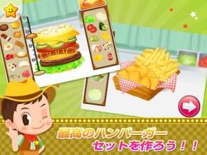 Androidアプリ「ハンバーガーやさんごっこ - お仕事体験できる知育ゲーム」のスクリーンショット 1枚目