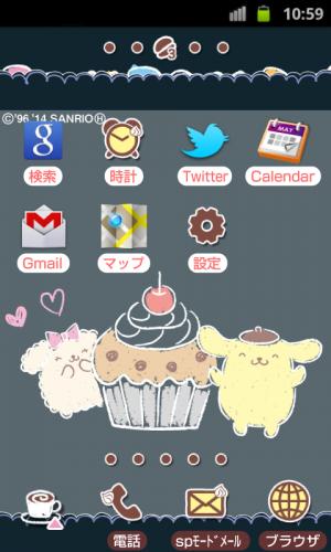 Androidアプリ「ポムポムプリンきせかえホーム(PN5)」のスクリーンショット 2枚目