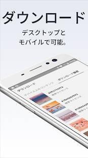 Androidアプリ「Shutterstock - 写真素材」のスクリーンショット 4枚目