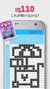 Androidアプリ「Logic Pic ✏️ - お絵かきロジックパズル」のスクリーンショット 4枚目