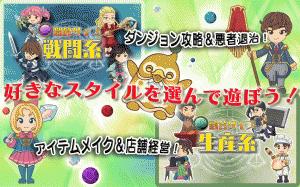 Androidアプリ「ともえとわーる 〜ワールダクミンと才の宝石〜」のスクリーンショット 3枚目