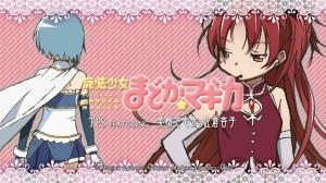 Androidアプリ「魔法少女まどかマギカTPS FEATURING さやか&杏子」のスクリーンショット 3枚目