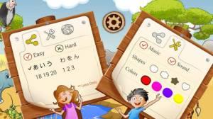 Androidアプリ「点つなぎキッズのための82どうぶつたちパズルゲーム」のスクリーンショット 5枚目