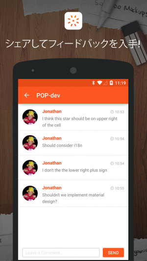 Androidアプリ「POP 2.0 - Prototyping on Paper」のスクリーンショット 5枚目