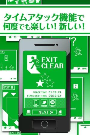 Androidアプリ「脱出ゲーム 脱出EXITさん」のスクリーンショット 4枚目