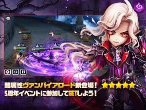 Androidアプリ「サマナーズウォー: Sky Arena」のスクリーンショット 1枚目