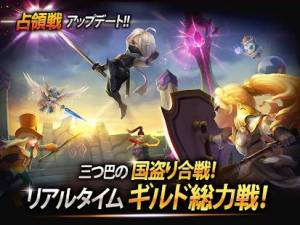 Androidアプリ「サマナーズウォー: Sky Arena」のスクリーンショット 4枚目