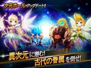 Androidアプリ「サマナーズウォー: Sky Arena」のスクリーンショット 2枚目