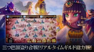 Androidアプリ「サマナーズウォー: Sky Arena」のスクリーンショット 3枚目
