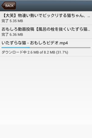 Androidアプリ「Multi Media Clip - 動画DL&再生」のスクリーンショット 3枚目