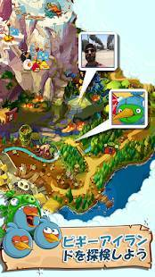 Androidアプリ「Angry Birds Epic RPG」のスクリーンショット 3枚目