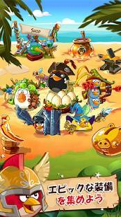 Androidアプリ「Angry Birds Epic RPG」のスクリーンショット 1枚目