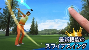 Androidアプリ「King of the Course Golf」のスクリーンショット 4枚目