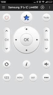 Androidアプリ「リモートコントロール:ZaZa Remote」のスクリーンショット 2枚目