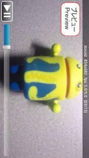Androidアプリ「コマ撮リ!」のスクリーンショット 4枚目