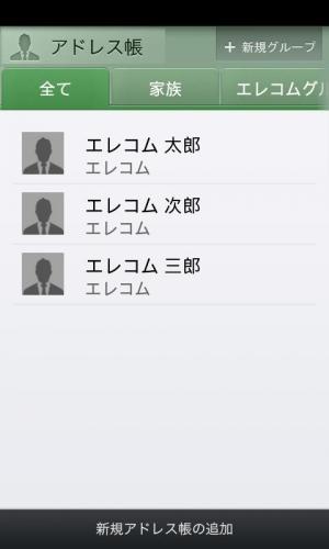 Androidアプリ「ササッと営業 ライセンスキー」のスクリーンショット 3枚目
