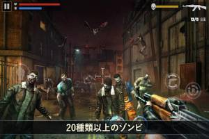 Androidアプリ「ゾンビゲーム : DEAD TARGET - Zombie Games」のスクリーンショット 5枚目