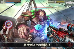Androidアプリ「ゾンビゲーム : DEAD TARGET - Zombie Games」のスクリーンショット 2枚目