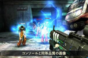 Androidアプリ「ゾンビゲーム : DEAD TARGET - Zombie Games」のスクリーンショット 3枚目