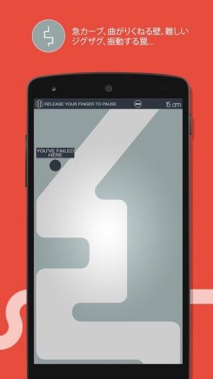 Androidアプリ「On the line」のスクリーンショット 3枚目