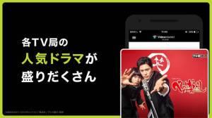 Androidアプリ「ビデオマーケット-映画/アニメ/ドラマ/ 韓流-動画配信アプリ」のスクリーンショット 5枚目