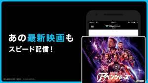 Androidアプリ「ビデオマーケット-映画/アニメ/ドラマ/ 韓流-動画配信アプリ」のスクリーンショット 2枚目