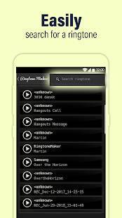 Androidアプリ「Call Ringtone Maker – MP3 & Music Cutter」のスクリーンショット 5枚目
