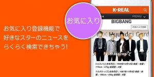 Androidアプリ「字幕韓流動画【K-REAL】」のスクリーンショット 5枚目
