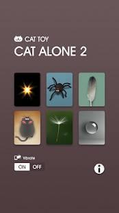Androidアプリ「キャット・ アロ-ン 2 - 猫のおもちゃ」のスクリーンショット 1枚目