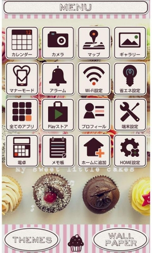 Androidアプリ「スイーツ壁紙 スイートカップケーキ」のスクリーンショット 3枚目