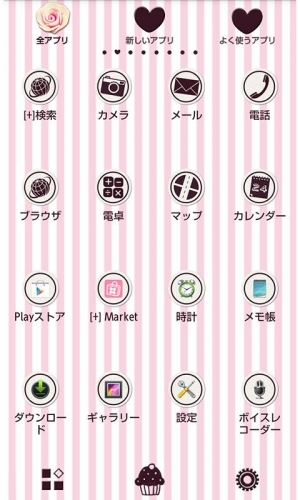 Androidアプリ「スイーツ壁紙 スイートカップケーキ」のスクリーンショット 2枚目