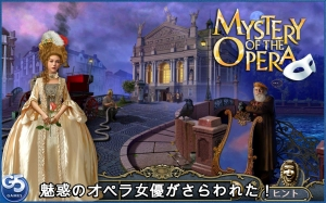 Androidアプリ「Mystery of the Opera (Full)」のスクリーンショット 1枚目