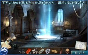 Androidアプリ「Twin Moons (Full)」のスクリーンショット 5枚目