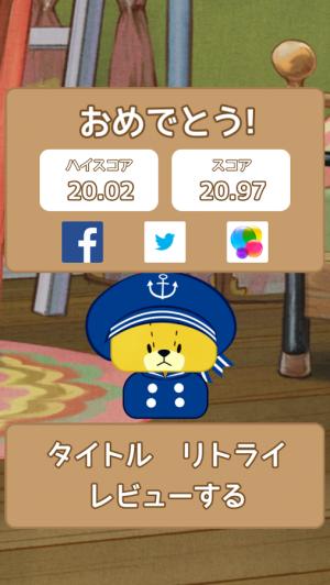 Androidアプリ「だるまおとし - がんばれ!ルルロロ」のスクリーンショット 3枚目