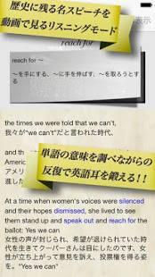 Androidアプリ「本気で英会話!ペラペラ英語」のスクリーンショット 4枚目