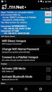 Androidアプリ「PdaNet+」のスクリーンショット 1枚目