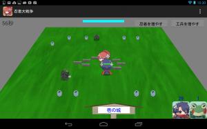 Androidアプリ「忍大戦争」のスクリーンショット 3枚目