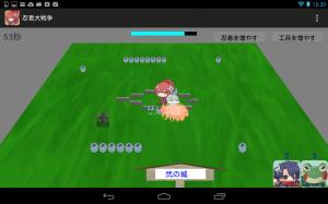 Androidアプリ「忍大戦争」のスクリーンショット 4枚目