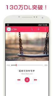 Androidアプリ「無料で音楽聴き放題! ListMusic」のスクリーンショット 1枚目