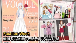 Androidアプリ「Top Model Diary」のスクリーンショット 5枚目